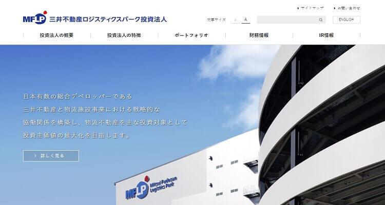 三井不動産ロジスティクスパーク投資法人